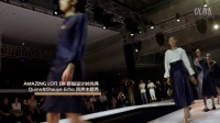 LOTI2016厦门国际时尚周 叙写时尚传奇