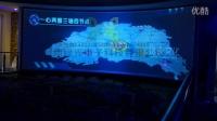 河南郑州驻马店新蔡3通道松下投影机融合拼接,灯光沙盘