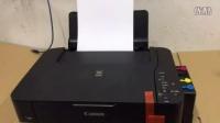 mp236视频一定要打印正常之后在加墨水(墨水颜色不要加错)墨水会根据你打印的时候消耗了多少墨水慢慢从连供流到墨盒里面!