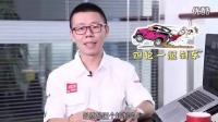 ASK YYP视频答问(63):怎么看十代思域撞击后断轴的案例?汽车玩具视频