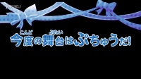 PriPara 大家一起闪耀吧! Kirarin☆Star Live! pv第四弹
