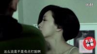 陈伟霆和迪丽热巴在一起了?不知道请别胡说好伐?《大话头条》一百一十一期