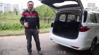 新车评网试驾长安欧尚视频 新车评网 爱卡汽车
