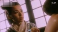 动作片 新仙鹤神针【古装电影武打片】国语中字