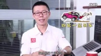 ASK YYP视频答问(63):怎么看十代思域撞击后断轴的案例? 汽车资讯 汽车之家