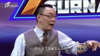 《你贵姓》20161122:解读百家姓之雷姓 中国第一票号