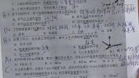 2016广东高中学业水平考试物理试题分析1-10