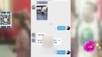 土豆娱乐快报 2016 11月 疑似宋喆马蓉现身加州 相互依偎进赌场 161123