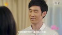 张静初领证结婚《我们相爱吧》电视剧全集02剧情花絮