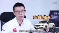 ASKYYP视频答问(27)每30秒答一问是什么节奏?汽车之家试驾奔驰
