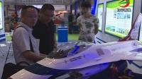 澳博机器人_白云区企业参展2016中国(广州)国际机器人、智能装备及制造技术展览会
