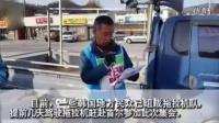 韩国地方民众开拖拉机奔赴首尔 促朴槿惠下台