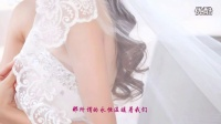 【游银河】 世上最幸福的人 网络歌曲 制作吴铁桢[南阳镇平]视频清纯婚纱美女写真_高清
