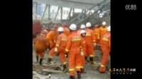 直击现场:江西一电厂施工平台倒塌 救援正在加紧进行