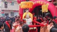 2016.11.12 西岙民俗文化节 《 集锦)