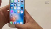 iPhon6 6s如何验货,苹果手机怎么验货