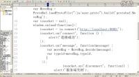 nodejs之websocket23_实时操控案例3(案例客户端改造)