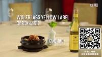【和Jeremy一起乐享葡萄酒】第四季 第七集美味韩餐遇上醇香葡萄酒