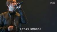 经典老歌,黄贯中演唱会现场版《光辉岁月》,比黄家驹唱的好多了