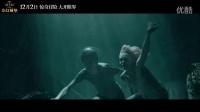 《佩小姐的奇幻城堡》新片段致敬《泰坦尼克号》 波顿版奇幻大船大开眼界