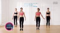 超模25减肥操 减肥操视频下载 减肥最有效的减肥操 瘦腹部的最快方法