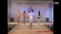 内衣秀超清2内衣秀表演全透明-内衣秀全透明高清_标清