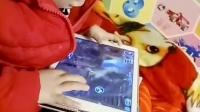 高优洗发水总代的孩子喜欢玩ipad怎么办啊?