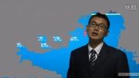 基层干警政法考试 文化综合 历史03