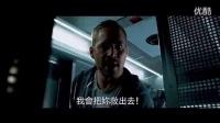 《速度与激情7》台湾版预告 飞车家族空降归来_高清