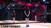 北京健身爵士舞教学视频简单易学