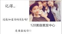 浙江师范大学 体教155班 青春纪念手册