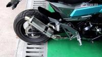 春风官方改件FrontTech ST狒狒不锈钢变径排气测试生效
