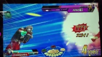 【SKY】欧布奥特曼 街机游戏 初代X奈克瑟斯戰鬥