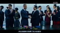 恒源投资咨询有限公司 ——短线外汇交易平台 公司形象宣传片