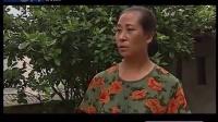 冷暖人生QQ群563150520 《肩上的婆婆》蔡沅江 樊宏宇