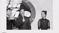 郭晓东回应渣男角色:多元化的人才真实