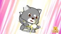 【魔幻陀螺2】超酷萌主题曲(小心被萌到哦!)