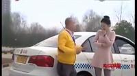 美女学车的搞笑视频!停不下来的节奏!【硅藻泥加盟】