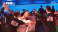 2016年第26届全国体育舞蹈锦标赛A组S复赛1快步【VIP】张家捷 吴梦妮