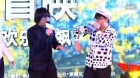 《极速蜗牛》上海举行首映礼 夏雨大赞韩寒能当专业演员