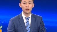 朝鲜:朝谴责韩日签署《军事情报保护协定》