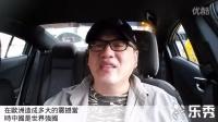 蓝营大叔评论:大�北�~中W雄起_日常_生活_bilibili_哔哩哔