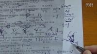 2016广东高中学业水平考试物理试题分析41-50