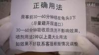 曝光淘宝无良卖家ID:川川无敌111 店铺名称:色色 成人