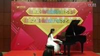 袁艺纹2016金狮奖新马国际校园艺术节《婚礼场面舞》钢琴独奏