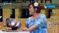 喜剧总动员 2016 郑恺扮土豪追女神贾玲 海岛约会爆笑上演泰囧 161126 喜剧总动员