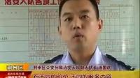 荆州一酒店设黄色会所提供莞式服务 失足女有绩效考核