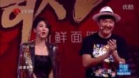 《蒙面歌王》身高176cm,高学历的她,好唱功却被大家忽略!