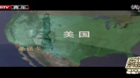 2016中国军事力量_军情解码撤侨_缅甸果敢军事现状