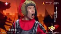 小沈龙吐槽职场心酸变身马云畅谈梦想笑傲帮20160527高清版